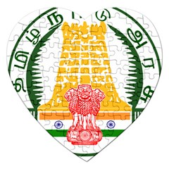 Seal Of Indian State Of Tamil Nadu  Jigsaw Puzzle (heart) by abbeyz71