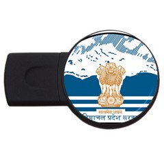 Seal Of Indian Sate Of Himachal Pradesh Usb Flash Drive Round (2 Gb) by abbeyz71