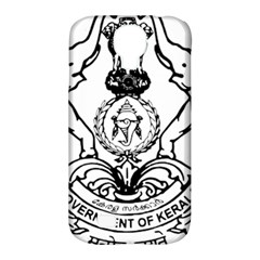 Seal Of Indian State Of Kerala  Samsung Galaxy S4 Classic Hardshell Case (pc+silicone) by abbeyz71