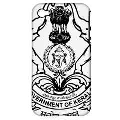 Seal Of Indian State Of Kerala Apple Iphone 4/4s Hardshell Case (pc+silicone) by abbeyz71