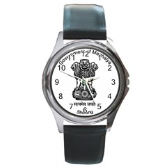 Seal Of Indian State Of Meghalaya Round Metal Watch by abbeyz71