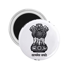 Seal Of Indian State Of Meghalaya 2 25  Magnets by abbeyz71