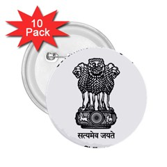 Seal Of Indian State Of Meghalaya 2 25  Buttons (10 Pack)  by abbeyz71