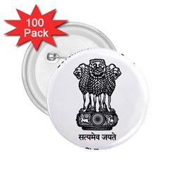 Seal Of Indian State Of Meghalaya 2 25  Buttons (100 Pack)  by abbeyz71