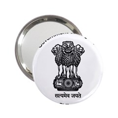 Seal Of Indian State Of Meghalaya 2 25  Handbag Mirrors by abbeyz71