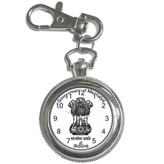 Seal Of Indian State Of Meghalaya Key Chain Watches by abbeyz71