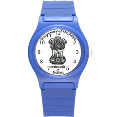 Seal Of Indian State Of Meghalaya Round Plastic Sport Watch (s) by abbeyz71