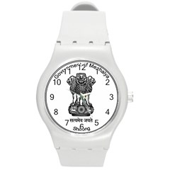Seal Of Indian State Of Meghalaya Round Plastic Sport Watch (m) by abbeyz71