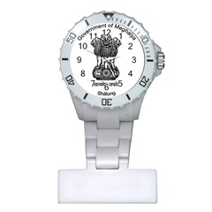 Seal Of Indian State Of Meghalaya Plastic Nurses Watch by abbeyz71