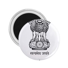 Seal Of Indian State Of Mizoram 2 25  Magnets by abbeyz71