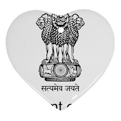 Seal Of Indian State Of Mizoram Ornament (heart) by abbeyz71