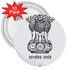 Seal Of Indian State Of Mizoram 3  Buttons (10 Pack)  by abbeyz71