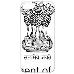 Seal Of Indian State Of Mizoram Apple Iphone 5 Classic Hardshell Case by abbeyz71