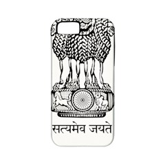 Seal Of Indian State Of Mizoram Apple Iphone 5 Classic Hardshell Case (pc+silicone) by abbeyz71