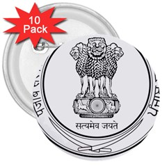 Seal Of Indian State Of Punjab 3  Buttons (10 Pack)  by abbeyz71