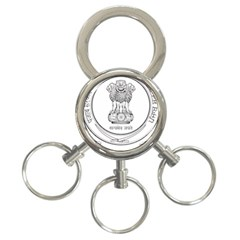 Seal Of Indian State Of Punjab 3 Ring Key Chains by abbeyz71