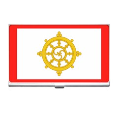 Flag Of Sikkim, 1967 1975 Business Card Holders by abbeyz71