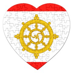 Flag Of Sikkim, 1967 1975 Jigsaw Puzzle (heart) by abbeyz71