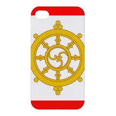 Flag Of Sikkim, 1967 1975 Apple Iphone 4/4s Premium Hardshell Case by abbeyz71