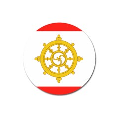 Flag Of Sikkim, 1967 1975 Magnet 3  (round) by abbeyz71