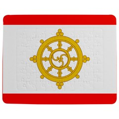 Flag Of Sikkim, 1967 1975 Jigsaw Puzzle Photo Stand (rectangular) by abbeyz71