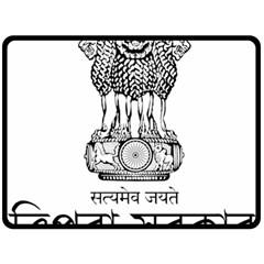 Seal Of Indian State Of Tripura Double Sided Fleece Blanket (large)  by abbeyz71