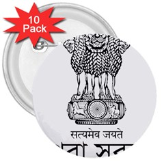 Seal Of Indian State Of Tripura 3  Buttons (10 Pack)  by abbeyz71
