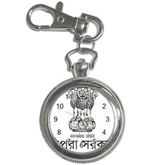 Seal Of Indian State Of Tripura Key Chain Watches