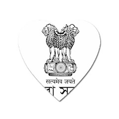 Seal Of Indian State Of Tripura Heart Magnet by abbeyz71