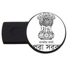 Seal Of Indian State Of Tripura Usb Flash Drive Round (2 Gb) by abbeyz71