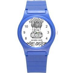 Seal Of Indian State Of Tripura Round Plastic Sport Watch (s) by abbeyz71