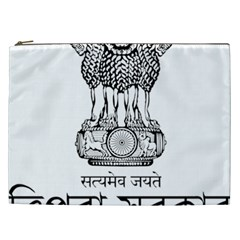 Seal Of Indian State Of Tripura Cosmetic Bag (xxl)  by abbeyz71