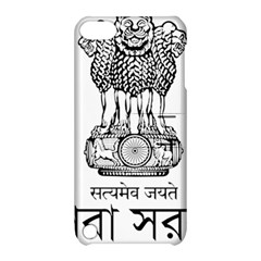 Seal Of Indian State Of Tripura Apple Ipod Touch 5 Hardshell Case With Stand by abbeyz71