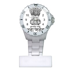 Seal Of Indian State Of Tripura Plastic Nurses Watch by abbeyz71