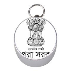 Seal Of Indian State Of Tripura Mini Silver Compasses by abbeyz71
