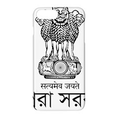 Seal Of Indian State Of Tripura Apple Iphone 7 Plus Hardshell Case by abbeyz71