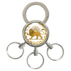 Lion & Sun Emblem Of Persia (iran) 3 Ring Key Chains by abbeyz71