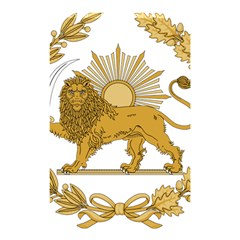 Lion & Sun Emblem Of Persia (iran) Shower Curtain 48  X 72  (small)  by abbeyz71