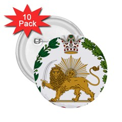 Imperial Coat Of Arms Of Persia (iran), 1907 1925 2 25  Buttons (10 Pack)  by abbeyz71