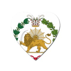 Imperial Coat Of Arms Of Persia (iran), 1907-1925 Heart Magnet by abbeyz71