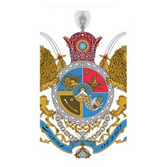 Sovereign Coat Of Arms Of Iran (order Of Pahlavi), 1932 1979 Memory Card Reader by abbeyz71