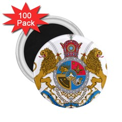 Sovereign Coat Of Arms Of Iran (order Of Pahlavi), 1932 1979 2 25  Magnets (100 Pack)  by abbeyz71