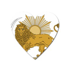 National Emblem Of Iran, Provisional Government Of Iran, 1979-1980 Heart Magnet by abbeyz71