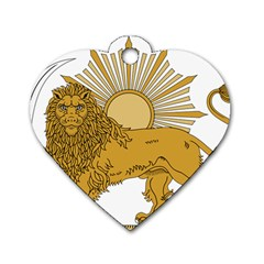 National Emblem Of Iran, Provisional Government Of Iran, 1979 1980 Dog Tag Heart (one Side) by abbeyz71