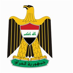 Coat Of Arms Of Iraq  Small Garden Flag (two Sides) by abbeyz71