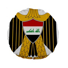 Coat Of Arms Of Iraq  Standard 15  Premium Flano Round Cushions by abbeyz71