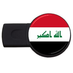 Flag Of Iraq  Usb Flash Drive Round (4 Gb) by abbeyz71