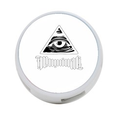 Illuminati 4 Port Usb Hub (two Sides)