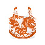 Chinese Zodiac Dragon Star Orange Full Print Recycle Bags (S)  Back