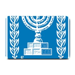 Emblem Of Israel Small Doormat  by abbeyz71